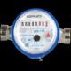 Счетчик воды НОРМА СВК-15Х со штуцерами (для холодной воды)